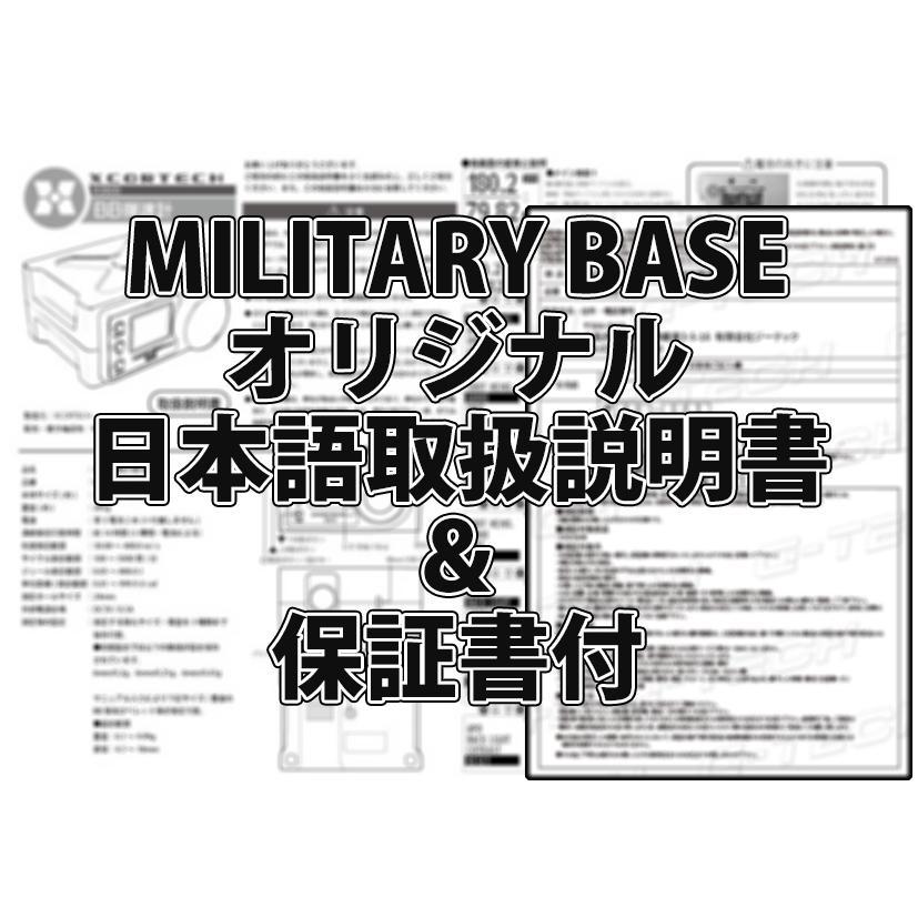 180日間保証&日本語取説付 XCORTECH X3200Mk3  弾速計|militarybase|06