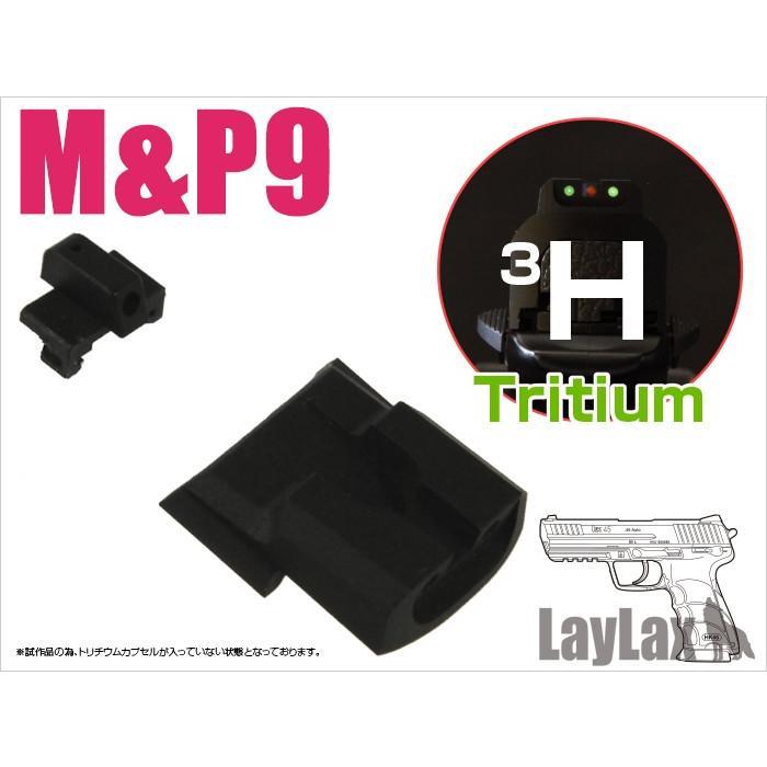 LayLax 東京マルイガスブローバック M&P9専用 トリチウムサイト