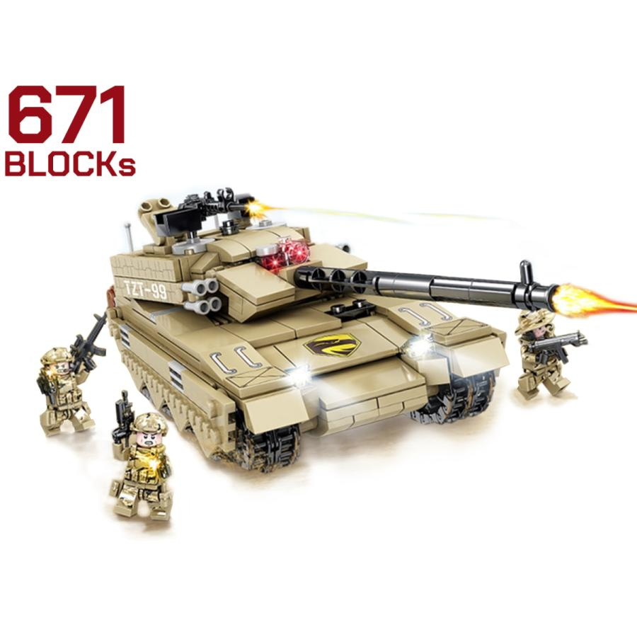 AFM 中国軍 ZTZ-99 99式主力戦車 671Blocks :M0080P:MILITARY BASE ...