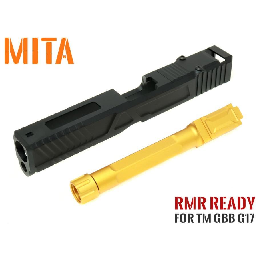 MITA アルミスライドCNC カスタムスライドキット RMR READY for TM GBB G17