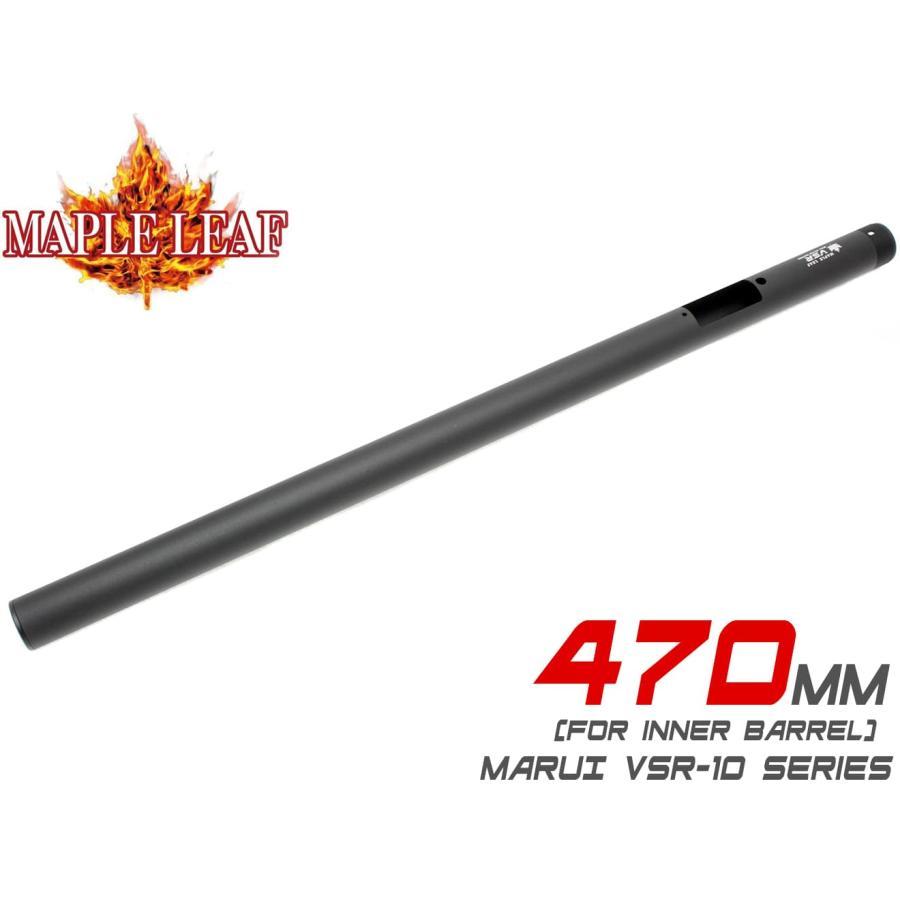 Maple Leaf アルミ ブルバレル for VSR-10 インナーバレル470mm用