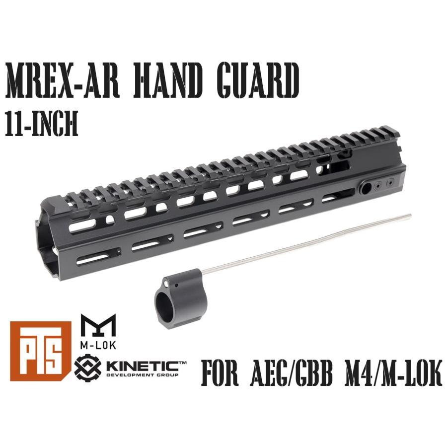 PTS Kinetic MREX-AR M-LOK モジューラルレール 11インチ