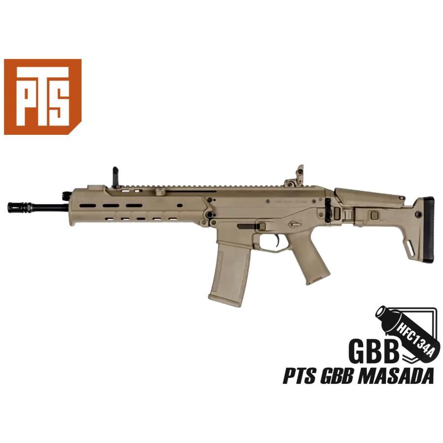 PTS MASADA GBBR(KSCエンジン搭載)