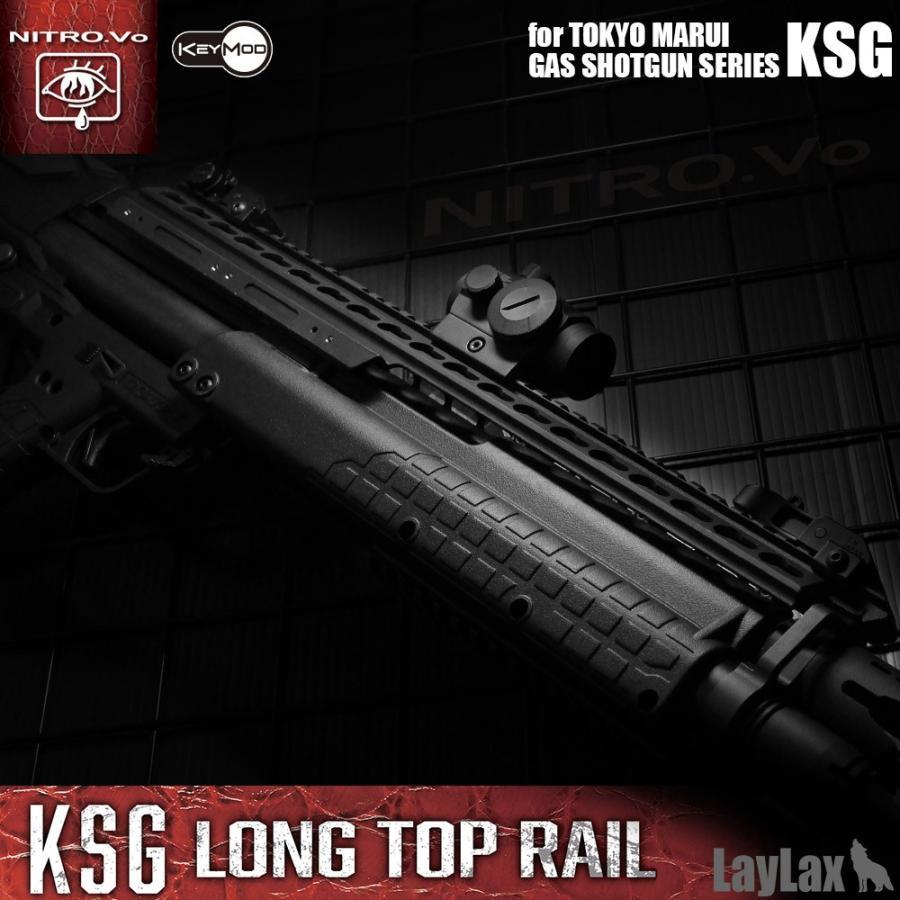ライラクス NITRO.Vo KSG キーモッド ロングトップレイル KSG Keymod Long Top Rail エアガン エアーガン