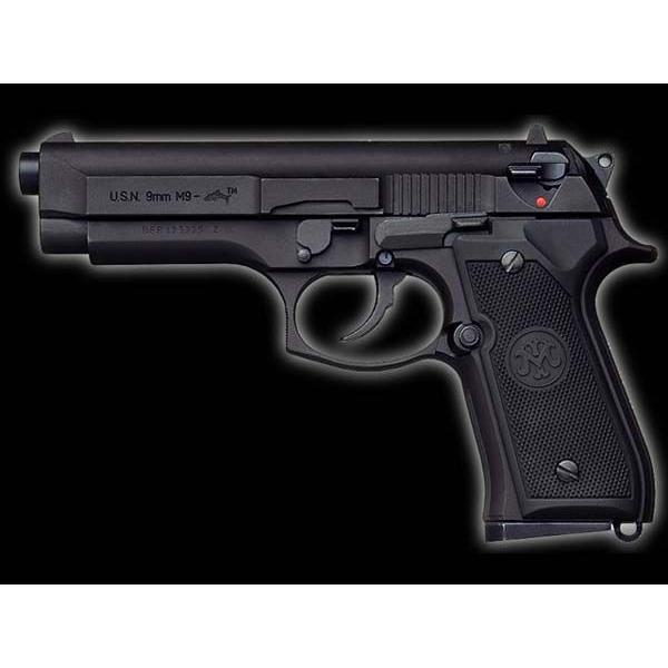マルシン モデルガン完成品 U.S.N.9mm M9 ドルフィン マットブラックHW エアガン エアーガン