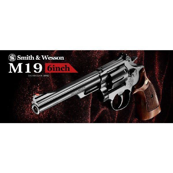 東京マルイ ガスリボルバー スミス&ウェッソン M19 6インチ エアガン エアーガン ガスガン