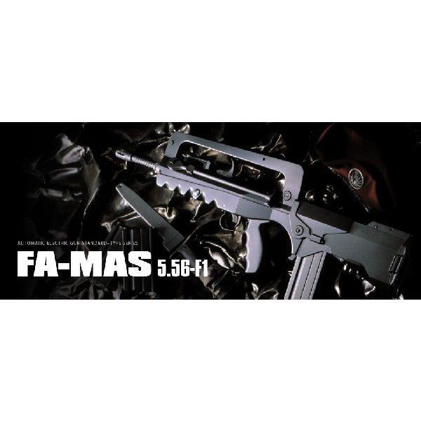 東京マルイ 電動ガン ファマス5.56-F1 エアガン エアーガン