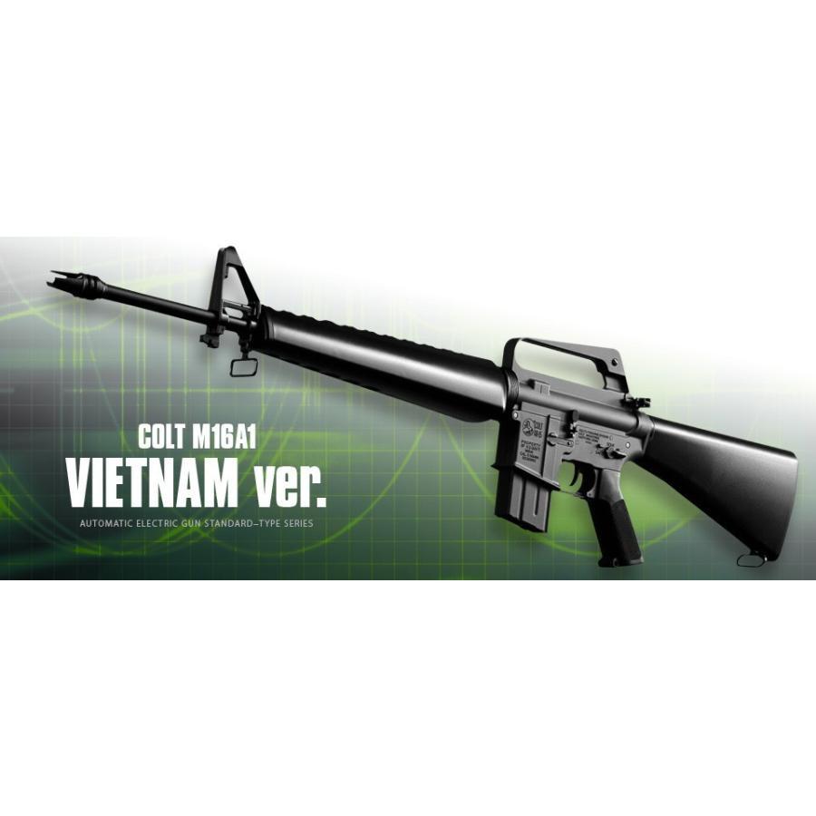 ベトナムバージョン コルトM16A1 電動ガン 東京マルイ エアガン