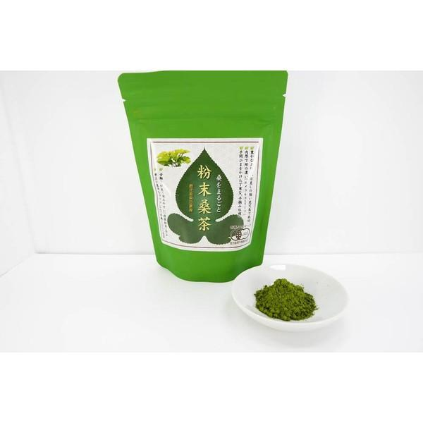 粉末桑茶 有機栽培 100g 3袋セット|milkkoubou|02