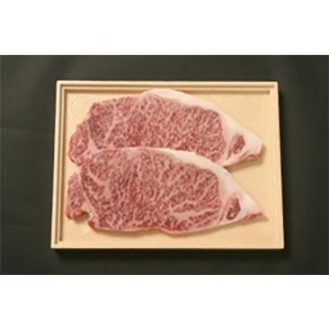 常陸牛 サーロインステーキ 200g 2枚 銘柄牛|milkkoubou|02