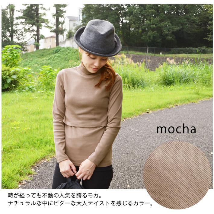授乳服 人気  コットンカラータートル 1点までメール便可  安い タートル 授乳|milktea-mm|15