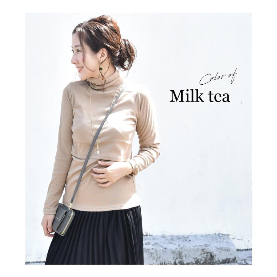 授乳服 人気  コットンカラータートル 1点までメール便可  安い タートル 授乳|milktea-mm|20