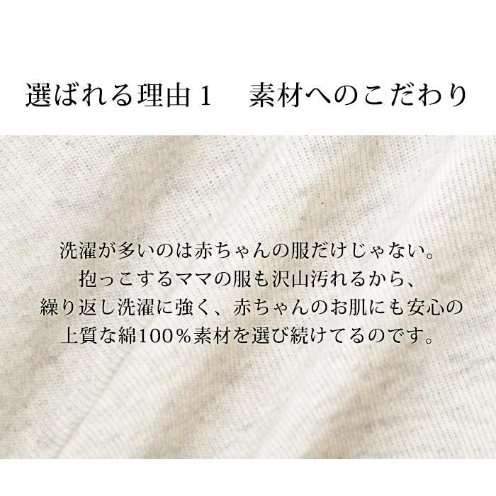 授乳服 人気  コットンカラータートル 1点までメール便可  安い タートル 授乳|milktea-mm|05