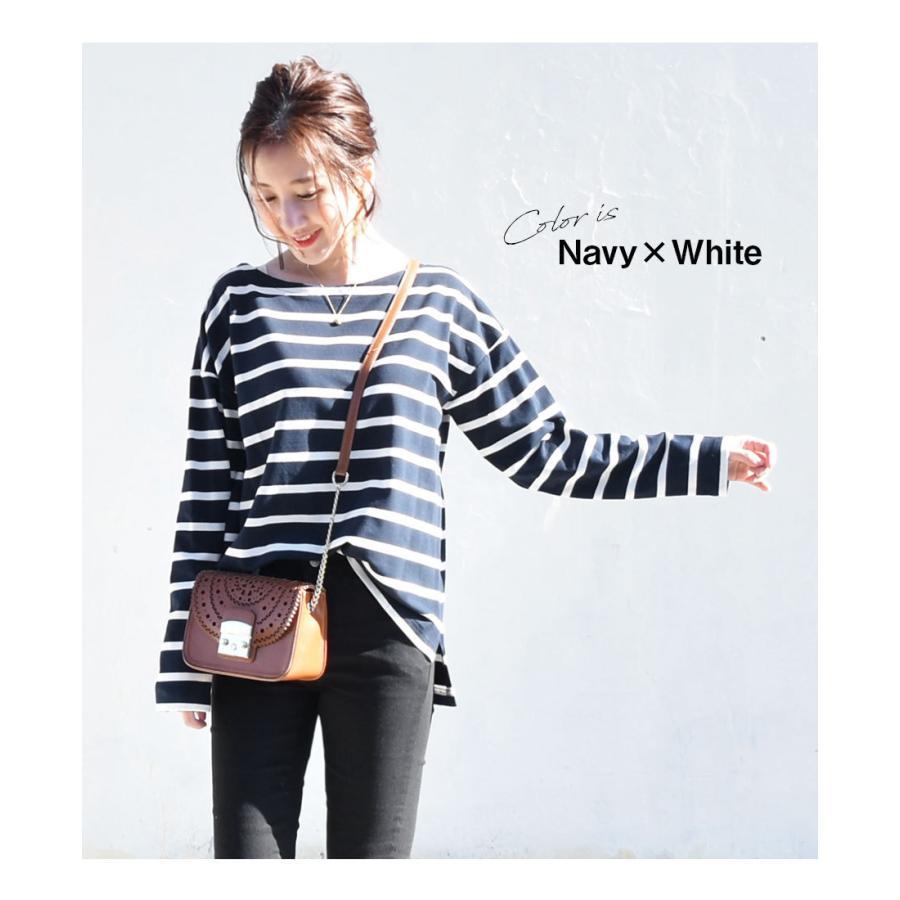 授乳服 マタニティ 新色追加 レイチェルふんわり裏毛ボーダーTシャツ【6021103】 ジッパータイプの授乳口 妊婦服 授乳ケープみたいに使える 安い|milktea-mm|16