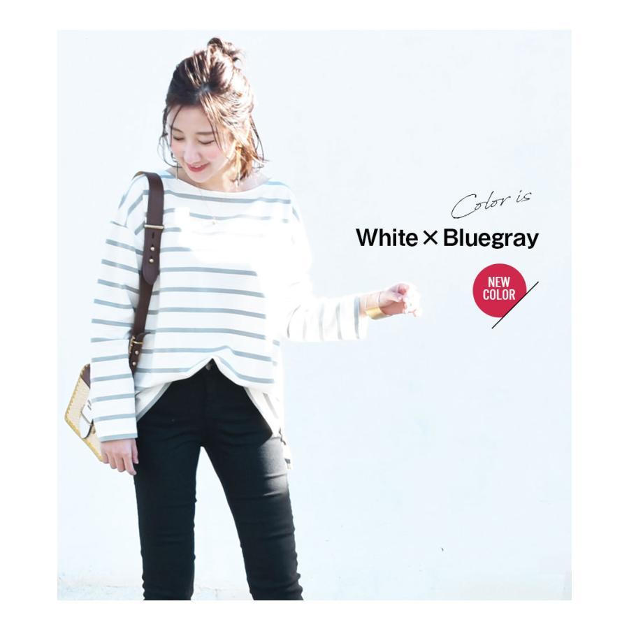 授乳服 マタニティ 新色追加 レイチェルふんわり裏毛ボーダーTシャツ【6021103】 ジッパータイプの授乳口 妊婦服 授乳ケープみたいに使える 安い|milktea-mm|18