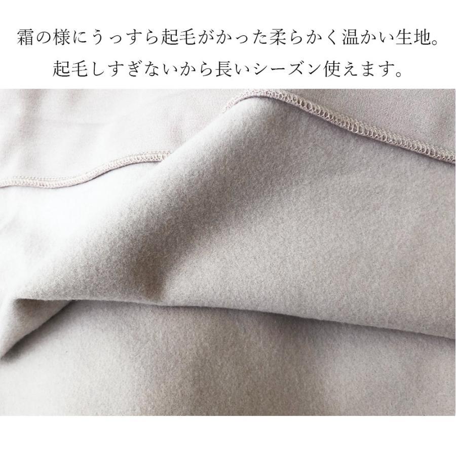 授乳服 マタニティ レイ・オトナの綺麗めパーカー 裏起毛 ジッパータイプの授乳口 授乳 妊婦服 妊婦 妊娠 出産 産前産後 安い|milktea-mm|15