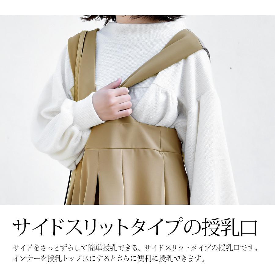 授乳服 アグネスVネックフレアワンピースジャンパースカート ジャンスカ ワンピース レディース 安い milktea-mm 11
