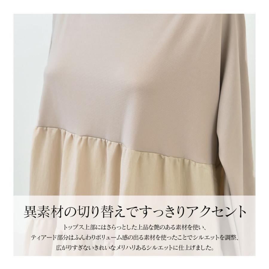 SALE 授乳服 マタニティ シャーリー・ティアードが揺れる大人のチュニックトップス ジッパータイプ 授乳 トップス 安い milktea-mm 17