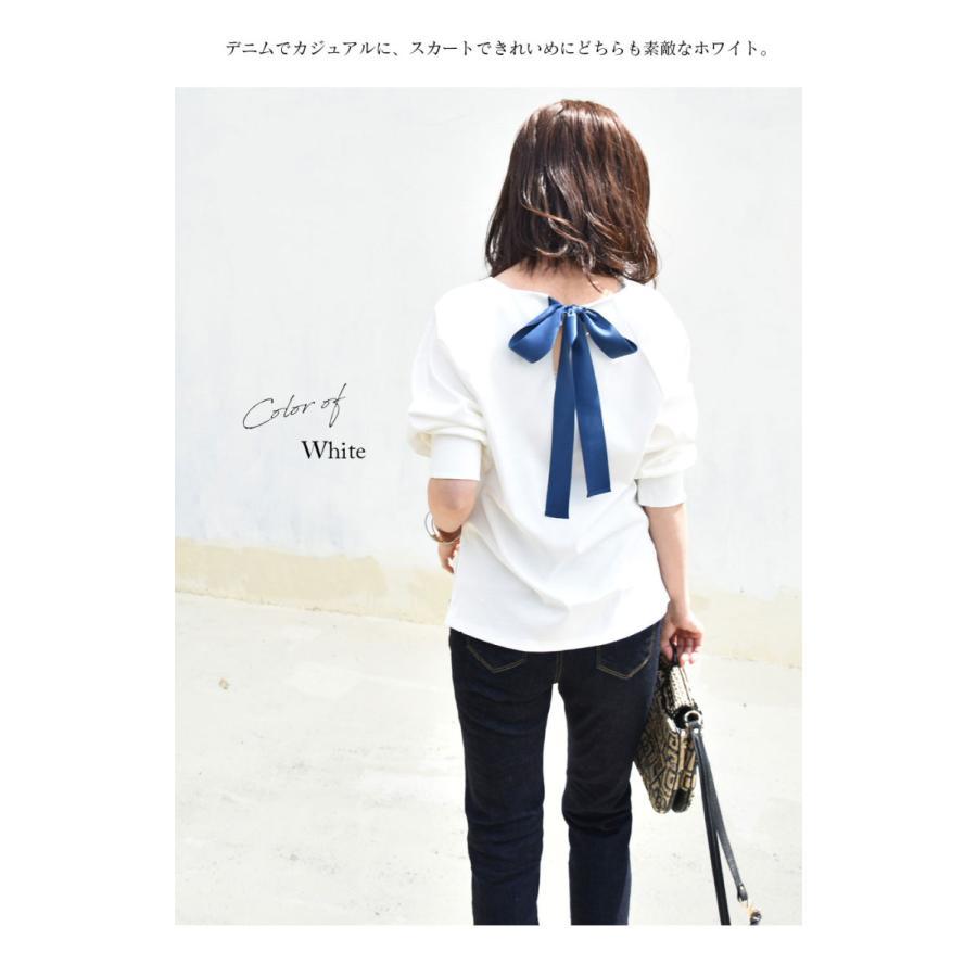 SALE 授乳服 マタニティ エミリーバックリボンパフィ5分袖カットソー 1点までメール便可 ジッパータイプの授乳口 授乳ケープみたいに使える Tシャツ レディース|milktea-mm|14