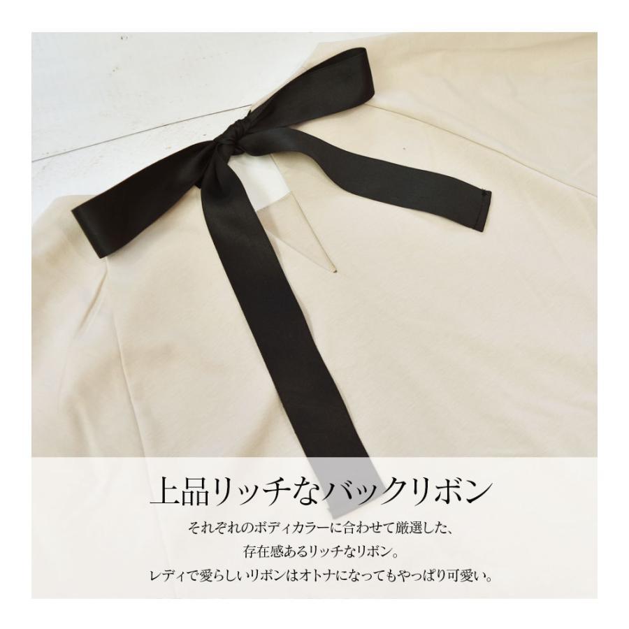 SALE 授乳服 マタニティ エミリーバックリボンパフィ5分袖カットソー 1点までメール便可 ジッパータイプの授乳口 授乳ケープみたいに使える Tシャツ レディース|milktea-mm|20