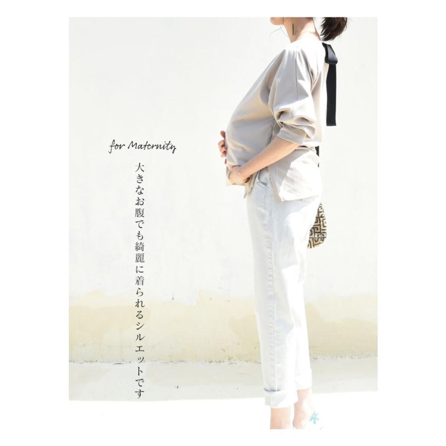 SALE 授乳服 マタニティ エミリーバックリボンパフィ5分袖カットソー 1点までメール便可 ジッパータイプの授乳口 授乳ケープみたいに使える Tシャツ レディース|milktea-mm|07
