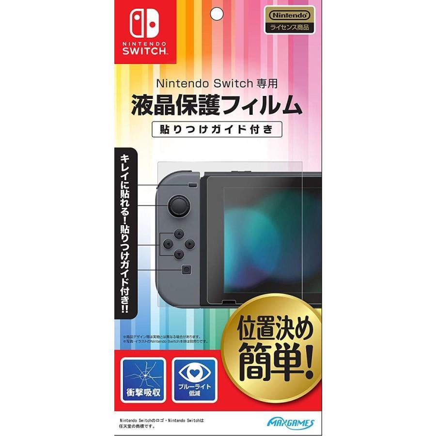Nintendo Switch専用液晶保護フィルム 貼りつけガイド付き 衝撃吸収 million-got 02