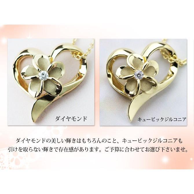ハワイアンジュエリー ネックレス レディース K14ゴールド ダイヤモンド プルメリア オープンハート ペンダント K10チェーン付き ブランド|millionbell|10