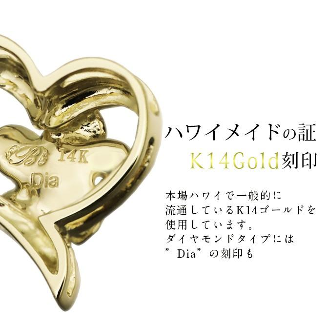 ハワイアンジュエリー ネックレス レディース K14ゴールド ダイヤモンド プルメリア オープンハート ペンダント K10チェーン付き ブランド|millionbell|05