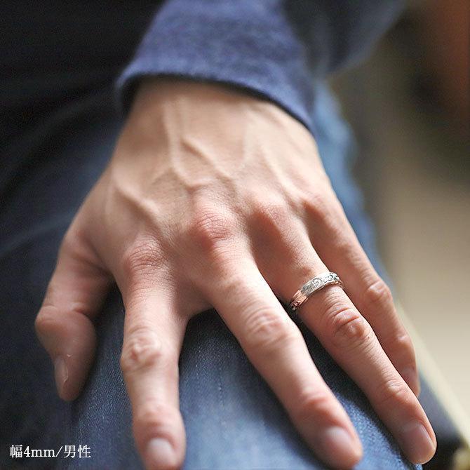 ハワイアンジュエリー リング 指輪 刻印無料 誕生石入れ可 メンズ レディース シルバー925 1号〜29号 ピンキー ハワジュ ブランド SR301 millionbell 10