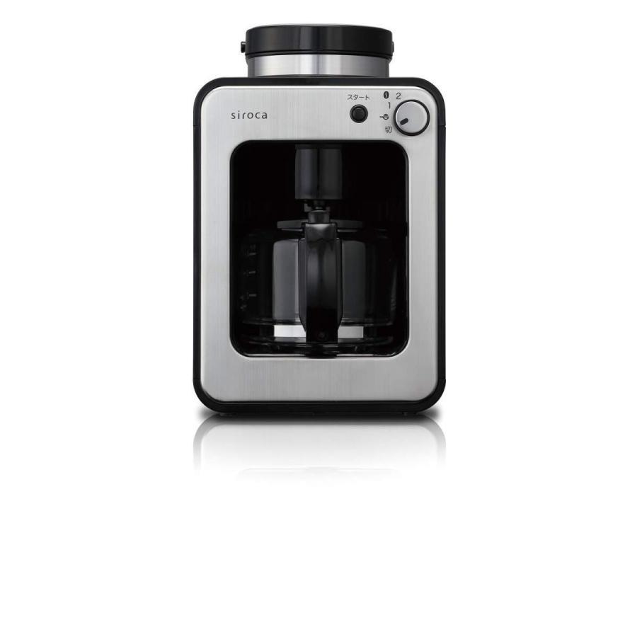 シロカ 全自動コーヒーメーカー 新ブレード搭載 静音/コンパクト/ミル2段階/豆・粉両対応/蒸らし/ガラスサーバー SC-A211 ステンレ|millioncacao|11