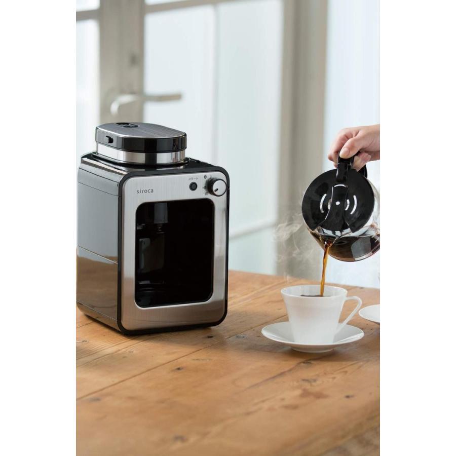 シロカ 全自動コーヒーメーカー 新ブレード搭載 静音/コンパクト/ミル2段階/豆・粉両対応/蒸らし/ガラスサーバー SC-A211 ステンレ|millioncacao|17