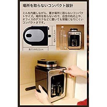 シロカ 全自動コーヒーメーカー 新ブレード搭載 静音/コンパクト/ミル2段階/豆・粉両対応/蒸らし/ガラスサーバー SC-A211 ステンレ|millioncacao|05