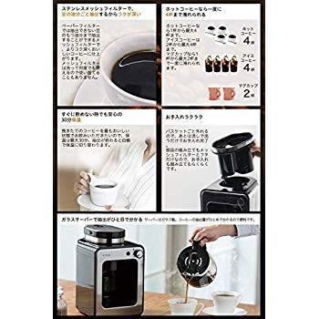シロカ 全自動コーヒーメーカー 新ブレード搭載 静音/コンパクト/ミル2段階/豆・粉両対応/蒸らし/ガラスサーバー SC-A211 ステンレ|millioncacao|09