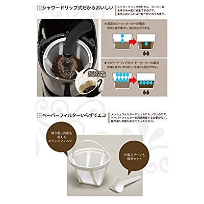 siroca ドリップ式コーヒーメーカー SCM-401メッシュフィルター/ドリップ方式 millioncacao