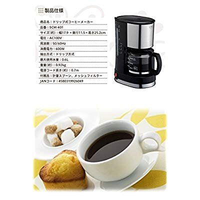 siroca ドリップ式コーヒーメーカー SCM-401メッシュフィルター/ドリップ方式 millioncacao 05