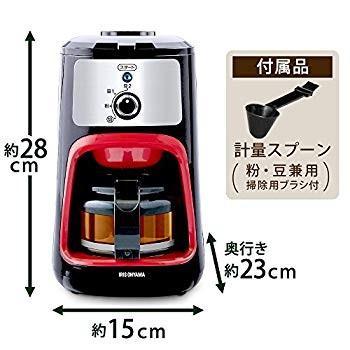 アイリスオーヤマ コーヒーメーカー 全自動 メッシュフィルター付き 1~4杯用 ブラック IAC-A600|millioncacao|12