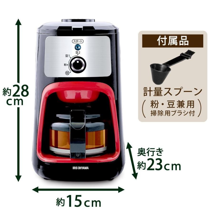 アイリスオーヤマ コーヒーメーカー 全自動 メッシュフィルター付き 1~4杯用 ブラック IAC-A600|millioncacao|17