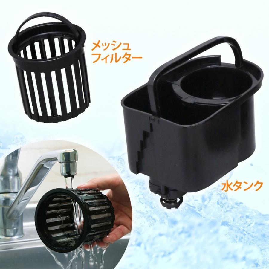 アイリスオーヤマ コーヒーメーカー 全自動 メッシュフィルター付き 1~4杯用 ブラック IAC-A600|millioncacao|05