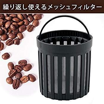 アイリスオーヤマ コーヒーメーカー 全自動 メッシュフィルター付き 1~4杯用 ブラック IAC-A600|millioncacao|07