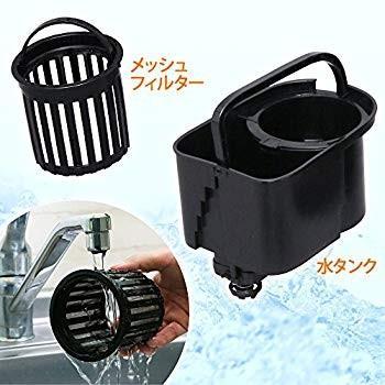 アイリスオーヤマ コーヒーメーカー 全自動 メッシュフィルター付き 1~4杯用 ブラック IAC-A600|millioncacao|08