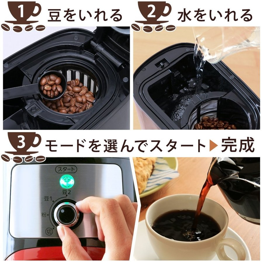 アイリスオーヤマ コーヒーメーカー 全自動 メッシュフィルター付き 1~4杯用 ブラック IAC-A600|millioncacao|09