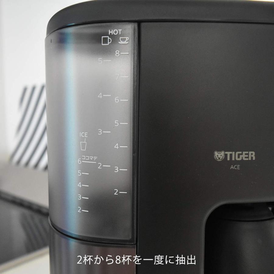 タイガー コーヒーメーカー 8杯用 真空 ステンレス サーバー アイス機能付き カフェブラック ACE-S080KQ millioncacao 14
