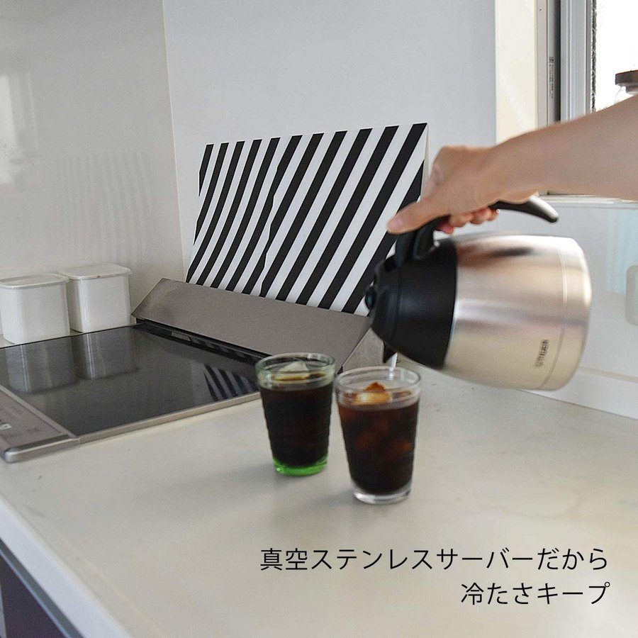 タイガー コーヒーメーカー 8杯用 真空 ステンレス サーバー アイス機能付き カフェブラック ACE-S080KQ millioncacao 15