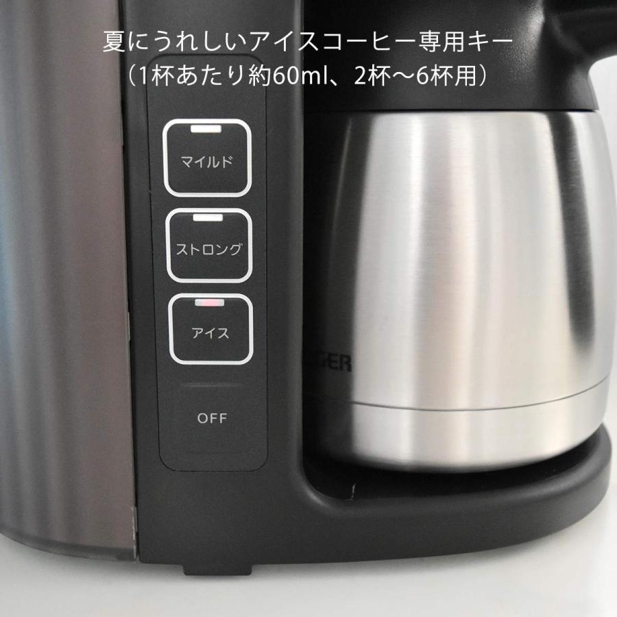 タイガー コーヒーメーカー 8杯用 真空 ステンレス サーバー アイス機能付き カフェブラック ACE-S080KQ millioncacao 03