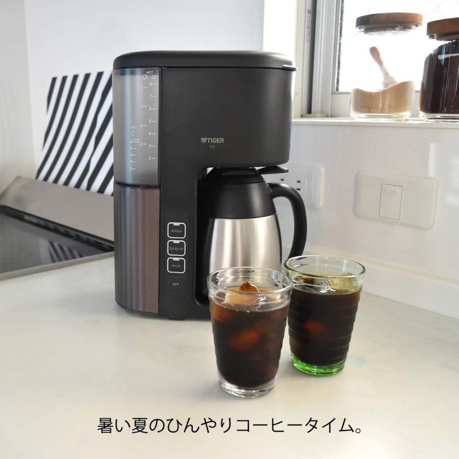 タイガー コーヒーメーカー 8杯用 真空 ステンレス サーバー アイス機能付き カフェブラック ACE-S080KQ millioncacao 04