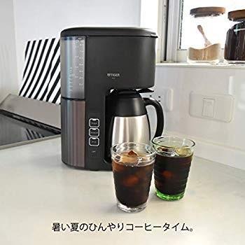 タイガー コーヒーメーカー 8杯用 真空 ステンレス サーバー アイス機能付き カフェブラック ACE-S080KQ millioncacao 06