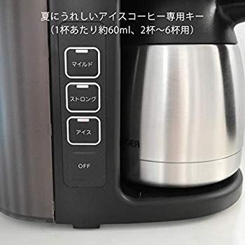 タイガー コーヒーメーカー 8杯用 真空 ステンレス サーバー アイス機能付き カフェブラック ACE-S080KQ millioncacao 07