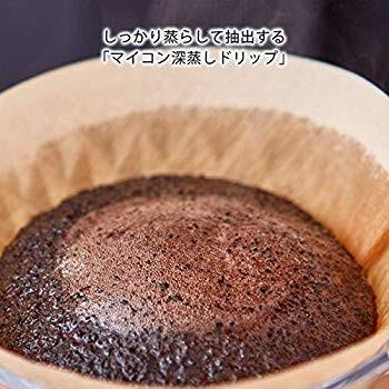 タイガー コーヒーメーカー 8杯用 真空 ステンレス サーバー アイス機能付き カフェブラック ACE-S080KQ millioncacao 08