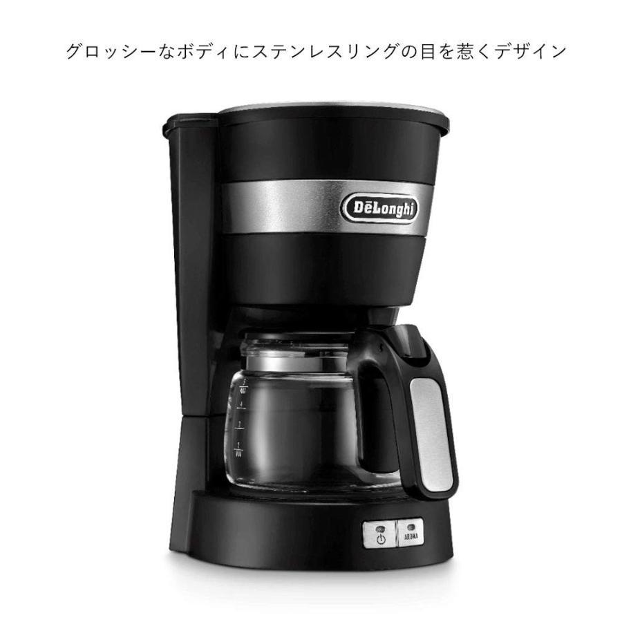 デロンギ コーヒーメーカー アクティブシリーズ インテンスブラック ICM14011J|millioncacao|11