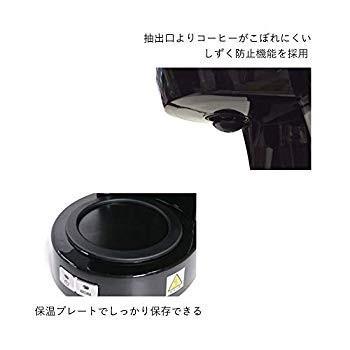 デロンギ コーヒーメーカー アクティブシリーズ インテンスブラック ICM14011J|millioncacao|12